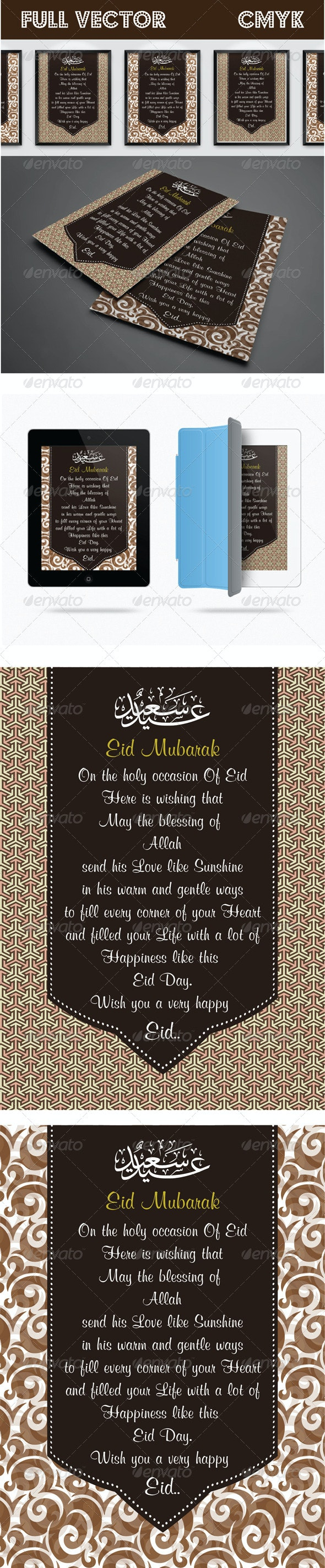 Eid Greeting Card-Design 1003 - Greeting Cards Cards & Invites