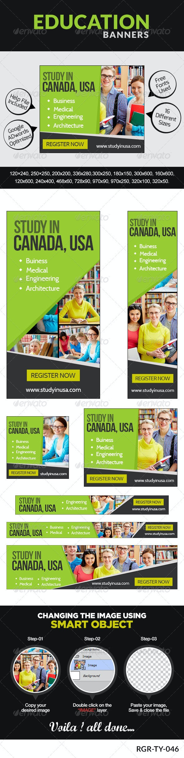 Exchange education Banners - Banners & Ads Web Elements
